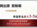 江苏省最正规的股票配资平台是哪家?