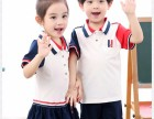青岛幼儿园园服定制校服班服订做国梦童装