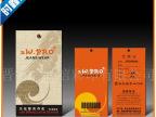 长期销售 铜版纸高档商标吊牌 卡通服装商标吊牌