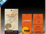 专业设计 服装彩印商标吊牌 精美卡通商标吊牌