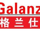 邓州格兰仕空调维修专业安装电话全邓州区域快速上门