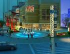 核心区域+商业中心+学区商铺+商铺临街+总价30万起