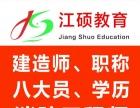 南京助工的评审条件