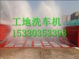 重庆工地洗车机