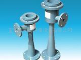 厂价直销 WGP喷射器 PVC,玻璃钢材质。