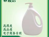 厂家批发1升洗衣液带泵桶 压缩头洗衣液瓶子压泵塑料瓶材质好