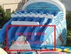 甩,甩,甩!赔钱甩卖大型移动水上乐园全套设备和水上充关设备。