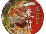 台湾进口食品维力一度赞至尊红烧牛肉面泡面方便面碗面200g
