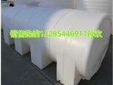 三元厂家5000升卧式塑料桶5吨卧式储罐5方运输水箱