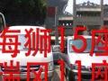 自驾瑞风7—11座商务车、东风商务车8座面包车出租