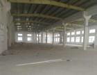 三乡鸦岗工业区1200平方全新钢结构厂房出租
