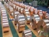 进口C5191高精度磷铜带