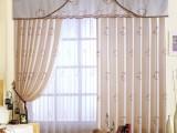 二纬路窗帘安装布艺窗帘 遮光窗帘 办公窗帘定做维修
