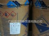 云南广西精碘供应,日本智利原装进口,价格实惠