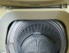 梅县全自动洗衣机360元包送包安装保用