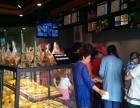创业烘焙品牌,米斯韦尔面包蛋糕店加盟全新加盟方案