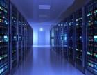 陕西电信移动联通IDC服务器托管资源不限时供应