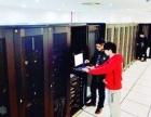 苏州双线服务器托管 苏州主机租用 云主机租用 VPN专线接入