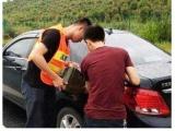 上海汽车道路救援热线车辆突然打不着了