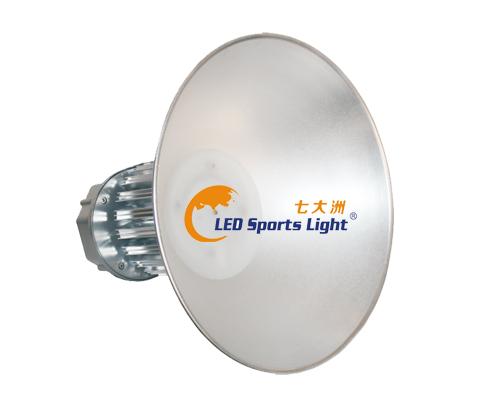 七大洲LED羽毛球场灯 LED球场灯