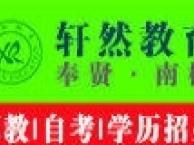 奉贤南桥成人零基础学习新概念英语的培训班