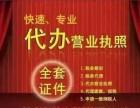 瓯海区泽雅镇专业代理做账报税上门服务