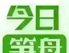 博汇新城3房2厅140平方家私家电租3000元
