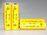 充电电池,700毫安大容量,T388专用充电电池 可重复使用50