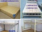 出售木床200元,上下层木床400元,包送货