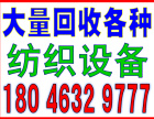 漳州港旧电子回收-回收电话:18046329777