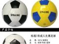 处理一批外贸尾单足球转让出售全新足球15元一个