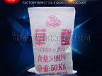 甲酸钙厂家直销工业一级甲酸钙 苏州供应批