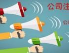 重庆办理工程造价咨询公司需要的资料
