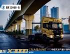 上海牵引车销售商,自卸车经销商,德龙新能源经销上海添硕公司