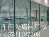车间隔离网 厂家市场隔离护栏网 隔离栅 包胶围栏网