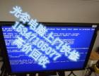 武汉锦绣龙城电脑网络上门维修,清江山水笔记本电脑维修