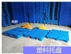 武汉塑料托盘回收