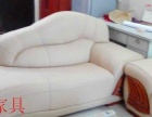东莞专业沙发翻新、订做、保养、软包、换皮换布等服务
