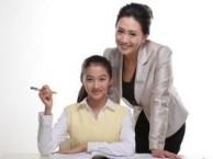 精选985名校大学生 一线中小学专职老师辅导重口碑