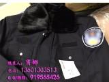 警察棉袄 警察棉服 警察冬季执勤棉袄