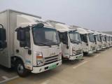 货车出租,新能源,电动货车,带通行证,可进市区配送