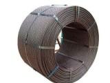 钢绞线预应力钢绞线认准天津钢绞线