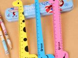 韩国创意文具 长颈鹿卡通动物直尺15cm塑料尺子 学生奖品批发
