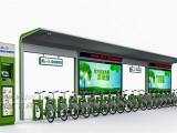 城市公共自行车亭公共自行车棚LED智能自行车站台自行车服务亭