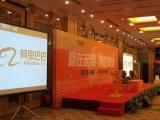 北京专业演出公司|北京舞台灯光音响租赁