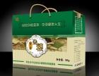 洛阳杂粮礼品盒质量优