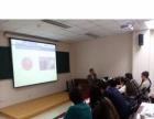 北京大学企业管理总裁研修班 CEO培训课程