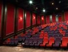 金逸电影院加盟/电影院加盟费多少钱
