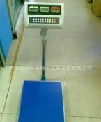 佰仕特电子计数台秤 磅秤 300kg计重
