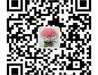 深圳坂田华为鲜花实体店送货上门